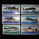 6 postage stamps of Bulgaria