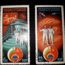 2 postage stamps of the USSR