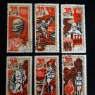 6 postage stamps of the USSR