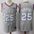 Men's 76ers #25 Ben Simmons  City Edition Jersey gray