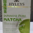 Hyleys Tea - Japanese Pure - Matcha