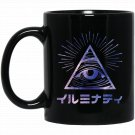 GALAXY ILLUMINATI JAPANESE Black  Mug Black Ceramic 11oz Coffee Tea Cup