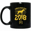 Chinese New Year 2018 Year of the Dog Labrador Black  Mug Black Ceramic 11oz Coffee Tea Cup