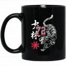 Karate Oriental Tiger Gym Vintage Martial Arts Kanji Black  Mug Black Ceramic 11oz Coffee Tea Cup