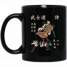 Japanese Language Bushido Eight Virtues Of Samurai Black  Mug Black Ceramic 11oz Coffee Tea Cup