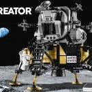 NASA Apollo 11 Lunar Lander 10266