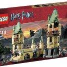 2011 Lego Harry Potter:Hogwarts 4867