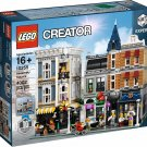 2017 Lego Creator:Assembly Square 10255