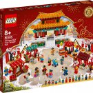 2020 Lego Holiday:Chinese New Year Temple Fair 80105