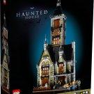 2020 Lego Haunted House 10273