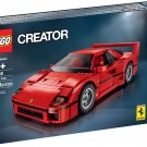 2015 Lego Ferrari F40 10248