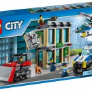 2017 Lego City Bulldozer Break-In 60140