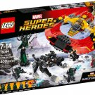 Lego The Ultimate Battle for Asgard 76084