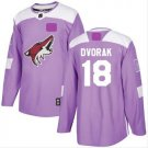 Mens Christian Dvorak 18# Arizona Coyotes Ice Hockey Stitched Jersey Purple