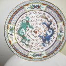 Unusual double dragon famille rose plate vintage