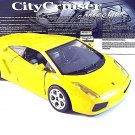 LAMBORGHINI GALLARDO NEWRAY 1/32 DIECAST CAR MODEL, CITY CRUISER COLLECTION, NEW