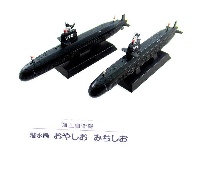 SET*2 U-BOOT MODELS SS-590 OYASHIO+SS-591 MICHI JAPAN NAVY,DEAGOSTINI SCALE1:900