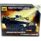 GERMAN HEAVY ROCKET LAUNCHER SD.KFZ.251/1 TRUCK YEAR 1942 ZVEZDA SCALE 1:100