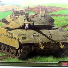 MERKAVA MK.2D ISRAEL DEFENSE FORCES TANK, ACADEMY HOBBY MODEL KITS SCALE 1:35