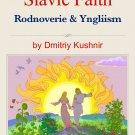The Slavic Way book 1 - Rodnoverie & Yngliism (digital download)