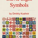 The Slavic Way book 5 - Slavic Light Symbols (digital download)