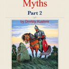 The Slavic Way book 7 - Slavic Tales & Myths part 2 (digital download)