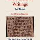 The Slavic Way book 14 - Ancient Slavic Writings - Ka'Runa (digital download)