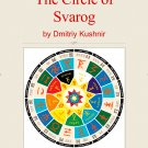 The Slavic Way book 15 - The Circle of Svarog (digital download)