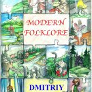 Modern Folklore (digital download)