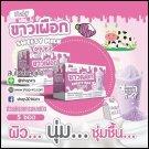iBaby Sweety Milk Yogurt White Anti Aging Dietary Supplement Product 5 Sachets