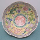 Antique Chinese Rice Bowl Fine Porcelain with Dragon Design Original Box