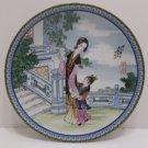 1988 Collector Plate Chinese Imperial Jingdezhen Porcelain Zhao Huimin Li-Wan