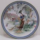 1988 Collector Plate Chinese Imperial Jingdezhen Porcelain Zhao Huimin Hsi-Chun