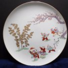 Collector Plate Japanese Fukagawa Porcelain  Limited Edition made in Japan