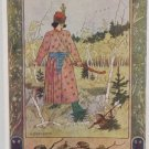 Vintage Russian Postcard Signed by Artist Unposted Divided