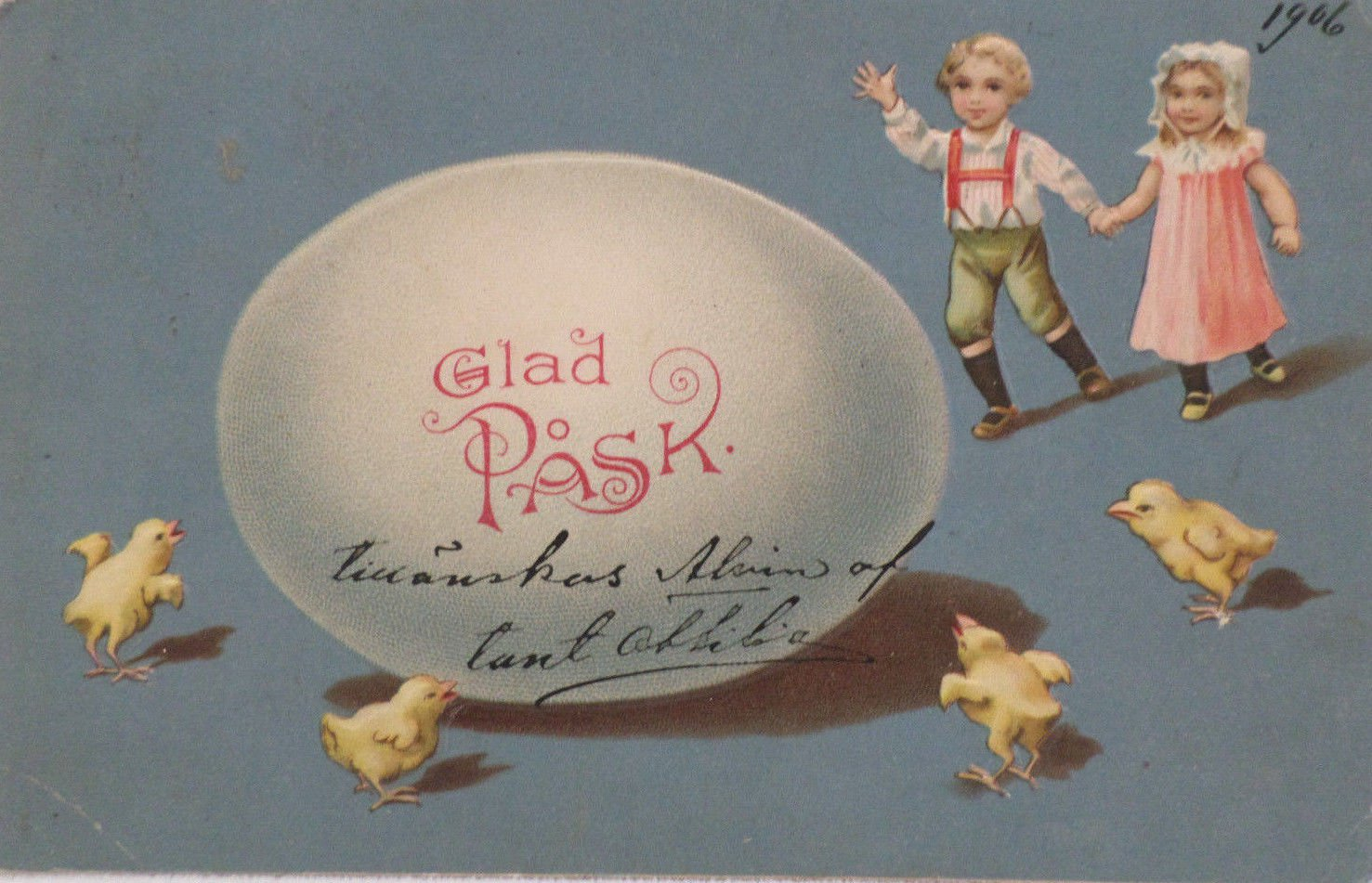Antique Easter Postcard Yellow Baby Chicks and one Egg Posted Divided