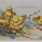 Antique Easter Postcard Chicks Egg Embossed Posted Divided