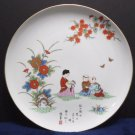 Collector Plate Japanese Fukagawa Porcelain made in Japan