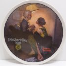 1981 Collector Plate After The Party by Norman Rockwell Bradford Exchange