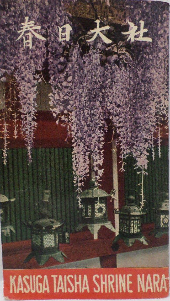 Real Photo Postcards from the Kasuga Taisha Shrine Nara 12 pcs