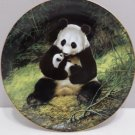1988 Collector Plate The Panda by Will Nelson, #529W Bradford Exchange