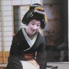 Real Photo Postcard Japanese Geisha Girl Unposted divided