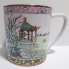 Collector Coffee Cup Mug Hand Painted Oriental China