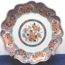Collector Plate Asian Porcelain Vintage
