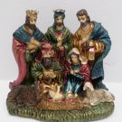 Christmas Nativity Figurine Multi-Colored Resin