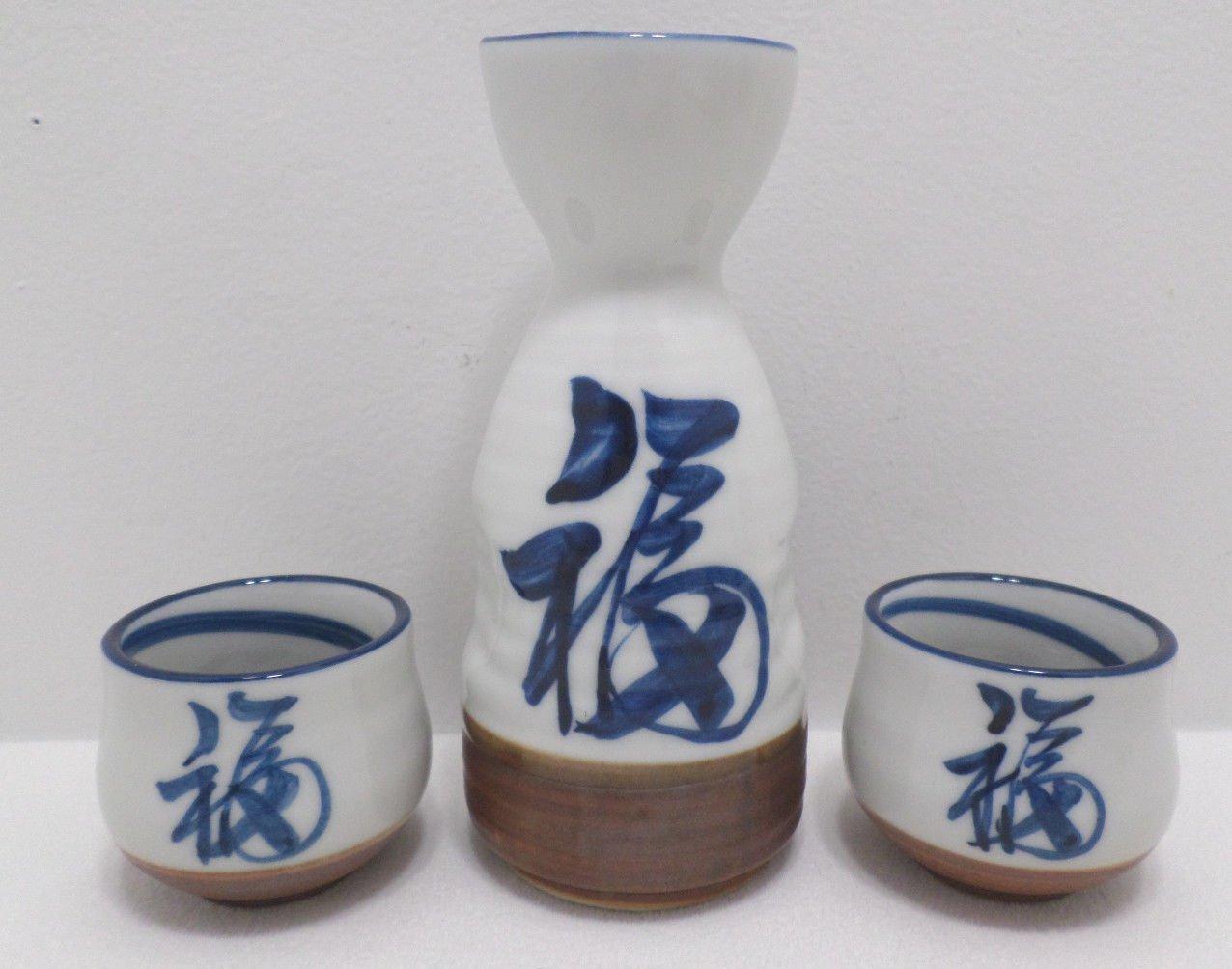 Sake Tea Set Stoneware with a Bulls Eye Pattern on the inside