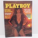 Playboy Magazine Entertainment for Men March 1977 Back Issue