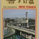 Postcards The Mammoth New Osaka 12 unused