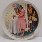 Collector Plate The Sneak Preview by Joseph Csatari #14747A