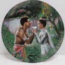 Collector Plate We Kiss in a Shadow by William Chambers The King and I Series